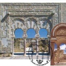 Sellos: TARJETA MÁXIMA PATRIMONIO MUNDIAL UNESCO MEDINA AZAHARA (MATASELLOS DE 5 DE OCTUBRE DE 2020). Lote 289443228