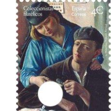 Sellos: SELLO COMO TARJETA MÁXIMA COLECCIONISTAS FILATÉLICOS (MATASELLOS DE 2 DE OCTUBRE DE 2020). Lote 289448223