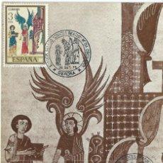 Sellos: 1975. MÁXIMA. EDIFIL 2286. CÓDICES. CATEDRAL DE GERONA. MATASELLOS ESPECIAL P.D. GERONA. TRIPLE.. Lote 289595903