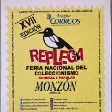 Sellos: TARJETA MÁXIMA REPLEGA 2021 MONZÓN (HUESCA). TU SELLO CON MATASELLOS DE DÍA DE INICIO DE LA FERIA.. Lote 289828813