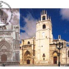 Sellos: TARJETA MÁXIMA VII CENTENARIO CATEDRAL PALENCIA (MATASELLOS DE 1 DE JUNIO DE 2021). Lote 290048538