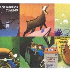 Sellos: TARJETA MÁXIMA TRATAMIENTO RESIDUOS COVID 19 (MATASELLOS DE 18 DE MARZO DE 2021). Lote 290049968