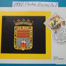 Sellos: 1971-ESPAÑA-TARJETAS MAXIMAS-L ANIVERSARIO DE LA LEGION-FECHA ESPECIAL SAN SEBASTIAN. Lote 290569713