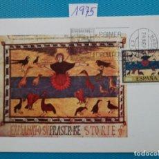 Sellos: 1975-ESPAÑA-TARJETAS MAXIMAS-SERIE COMPLETA-CODICES. Lote 290751683