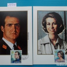 Sellos: 1975-ESPAÑA-TARJETAS MAXIMAS-SERIE COMPLETA-DON JUAN CARLOS I Y DOÑA SOFIA-REYES DE ESPAÑA. Lote 290755823
