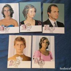 Sellos: ESPAÑA SELLOS FAMILIA REAL AÑO 1984 EDIFIL 2754 A/E MATASELLOS EXPOSICION CONMEMORATIVO. Lote 292228838