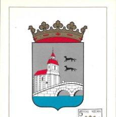 Sellos: ESCUDO DE VIZCAYA 1966 MATASELLOS MADRID (EDIFIL 1699) EN TARJETA MAXIMA PRIMER DIA. MPM. Lote 292537588