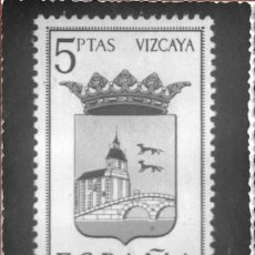 Sellos: ESCUDO DE VIZCAYA 1966 MATASELLOS MADRID (EDIFIL 1699) BONITA Y RARA TARJETA MAXIMA PRIMER DIA. MPM. Lote 292537733