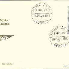 Sellos: ESCUDO DE ZAMORA 1966 MATASELLOS PROVINCIA (EDIFIL 1700) TARJETA MAXIMA PRIMER DIA IRIS MUNDUS. MPM. Lote 292538858