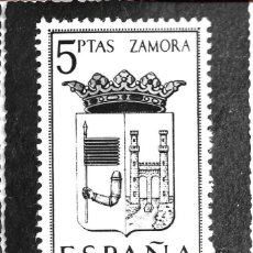 Sellos: ESCUDO DE ZAMORA 1966 MATASELLOS MADRID (EDIFIL 1700) EN BONITA Y RARA TARJETA MAXIMA PRIMER DIA MPM. Lote 292539268