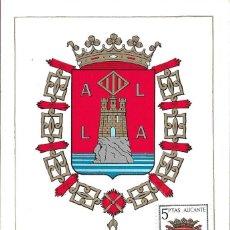 Sellos: ESCUDO DE ALICANTE 1962 MATASELLOS MADRID (EDIFIL 1408) EN TARJETA MAXIMA PRIMER DIA. MPM.. Lote 293189763