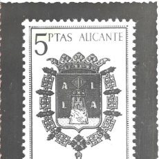 Sellos: ESCUDO DE ALICANTE 1962 MATASELLOS MADRID (EDIFIL 1408) EN RARA TARJETA MAXIMA PRIMER DIA. MPM.. Lote 293189918