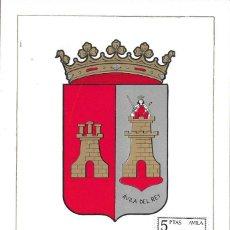Sellos: ESCUDO DE AVILA 1962 MATASELLOS MADRID (EDIFIL 1410) EN TARJETA MAXIMA PRIMER DIA. MPM.. Lote 293192168