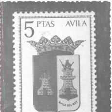 Sellos: ESCUDO DE AVILA 1962 MATASELLOS MADRID (EDIFIL 1410) EN RARA TARJETA MAXIMA PRIMER DIA. MPM.. Lote 293192383