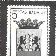 Sellos: ESCUDO DE BADAJOZ 1962 MATASELLOS MADRID (EDIFIL 1411) EN RARA TARJETA MAXIMA PRIMER DIA. MPM.. Lote 293194188
