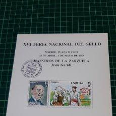 Sellos: MÚSICA MAESTROS ZARZUELA JESUS GURIDI MATASELLO MADRID FERIA NACIONAL SELLO. Lote 294553038
