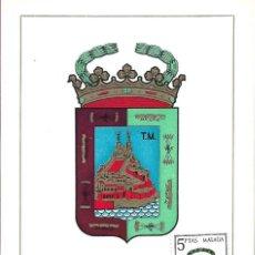Sellos: ESCUDO DE MALAGA 1964 MATASELLOS MADRID (EDIFIL 1558) EN TARJETA MAXIMA PRIMER DIA. MPM. Lote 296593243