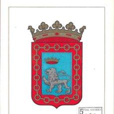 Sellos: ESCUDO DE NAVARRA 1964 MATASELLOS MADRID (EDIFIL 1560) EN TARJETA MAXIMA PRIMER DIA. MPM. Lote 296594738