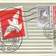 Sellos: DIA MUNDIAL DEL SELLO 1961 (EDIFIL 1348/50) EN TARJETA MAXIMA PRIMER DIA. BONITA Y RARA ASI. MPM.. Lote 296820348