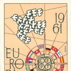 Sellos: PALOMA PALOMAS EUROPA CEPT 1961 (EDIFIL 1371/72) EN TARJETA MAXIMA PRIMER DIA. RARA ASI. MPM.. Lote 296820763