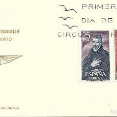 Sellos: JUAN AVILA RODRIGO XIMENEZ DE RADA PERSONAJES ESPAÑOLES 1970 (EDIFIL 1961/62) TM PRIMER DIA IM. MPM. Lote 296821208