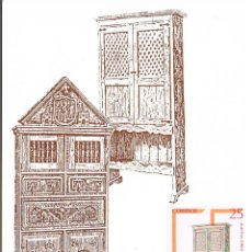 Sellos: EDIFIL 3128, ARTESANIA, MURCIA, ALACENA DEL SIGLO XIX, TARJETA MAXIMA DE 9-9-1991. Lote 296848228