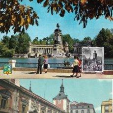 Sellos: CAPITALIDAD DE MADRID IV CENTENARIO 1961 (EDIFIL 1388/93) EN SEIS TARJETAS MAXIMAS PRIMER DIA MOD 2.. Lote 297023148