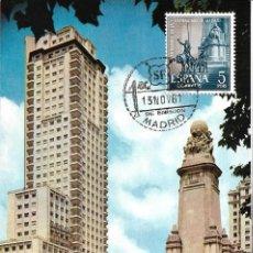 Sellos: DON QUIJOTE MONUMENTO A CERVANTES IV CENTENARIO CAPITALIDAD MADRID 1961 (EDIFIL 1393) TM PD RARA MPM. Lote 297023368