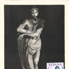 Sellos: RELIGION ECCE HOMO ALONSO DE BERRUGUETE 1962 (EDIFIL 1442) EN TARJETA MAXIMA PRIMER DIA. MPM. Lote 297028503