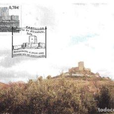 Sellos: CASTILLO DE ALCAUDETE CASTILLOS 2005 (EDIFIL 4170) EN TM PD MATASELLOS ALCAUDETE (JAEN). RARA ASI.. Lote 297031903