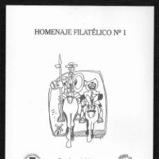 Sellos: ESPAÑA. HOMENAJE FILATELICO EDIFIL 1.. Lote 297085418