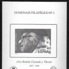 Sellos: ESPAÑA. HOMENAJE FILATELICO EDIFIL 2. Lote 297088568