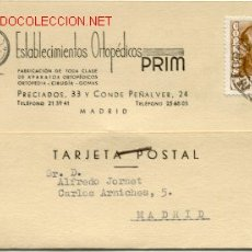 Sellos: PRECIOSA TARJETA COMERCIAL DE MADRID. Lote 27081549