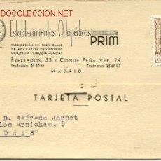 Sellos: PRECIOSA TARJETA COMERCIAL DE MADRID. Lote 27081550