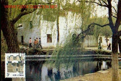 ARQUITECTURA - EL TEMPLO FAMILIAR DE MAO (Sellos - Extranjero - Tarjetas Máximas)