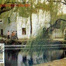 Sellos: ARQUITECTURA - EL TEMPLO FAMILIAR DE MAO. Lote 414896