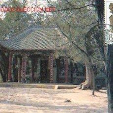 Sellos: ARQUITECTURA - MAUSOLEO DE HUANG DI (EMPERADOR). Lote 414900