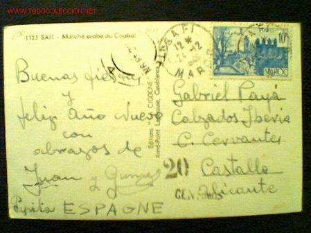 POSTAL CIRCULADA DE MARRUECOS CON MATASELLO DE SAFI 1948 Y MATASELLO PARECE DE ALICANTE DEL MISMO AÑ (Sellos - Extranjero - Tarjetas)