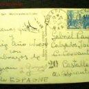 Sellos: POSTAL CIRCULADA DE MARRUECOS CON MATASELLO DE SAFI 1948 Y MATASELLO PARECE DE ALICANTE DEL MISMO AÑ. Lote 23670783