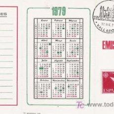 Stamps - PROGRAMA DE SELLOS CIRCULADO - 3070694