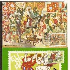 Sellos: TARJETAS MAXIMAS DE PORTUGAL Y MADEIRA,AÑOS1981 Y 82. Lote 3469059