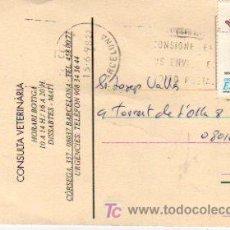 Sellos: TARJETA CIRCULADA DE UN CENTRO CANINO DE BARCELONA CORSEGA. Lote 3651805