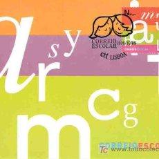Sellos: PORTUGAL 2006.- TARJETA MAXIMA CORREO ESCOLAR. Lote 4005503