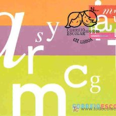 Sellos: PORTUGAL 2006.- TARJETA MAXIMA CORREO ESCOLAR. Lote 4005519
