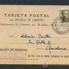Selos: GANDESA. TERRA ALTA. TP COMERCIAL, PEDIDO LIBRERIA *LIBRERIA POVILL* CIRCULADA 1949. . Lote 4014028