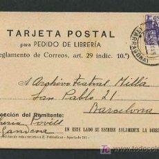 Selos: GANDESA. TERRA ALTA. TP COMERCIAL, PEDIDO LIBRERIA *LIBRERIA POVILL* CIRCULADA 1949. . Lote 4014037