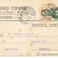 Sellos: TARJETA COMERCIAL DE PEDRO CEPEDA DE INFIESTO-ASTURIAS -ALMACEN DE TEJIDOS TEXTIL FABRICA -1963. Lote 4057711