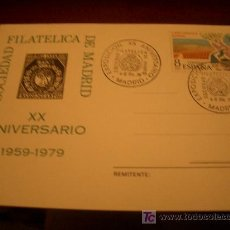Sellos: TARJETA RECUERDO DEL XX ANIVERSARIO DE LA SOCIEDAD FILATELICA DE MADRID. Lote 4097107
