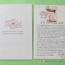 Timbres: LIBRITO COMMEMORATIVO DE LOS 60 AÑOS DEL CORREO SUECO.. Lote 24874693