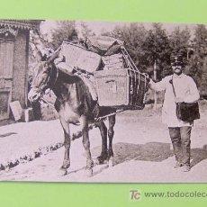 Timbres: TARJETA DE FELICITACIÓN DEL CORREO SUIZO. AÑO 1989.. Lote 27126195
